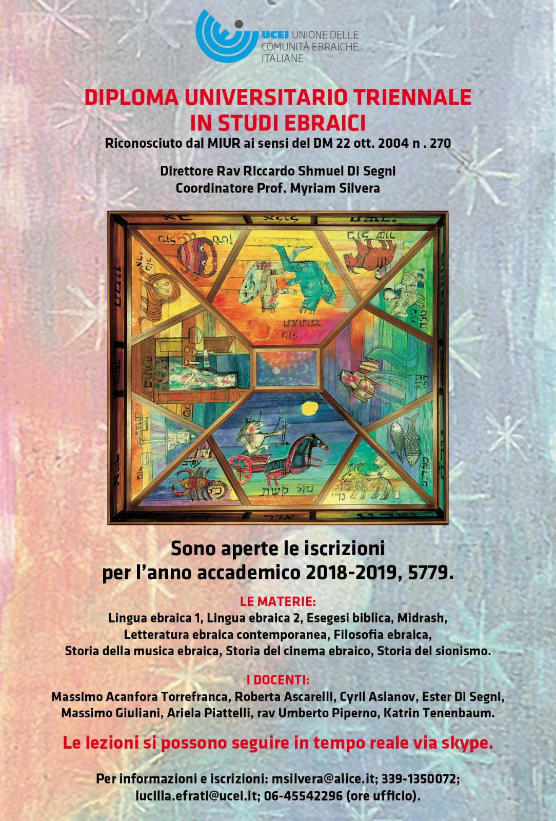 Diploma Universitario Triennale Roma