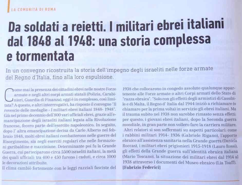 Roma I militari ebrei dal 1848 al 1948