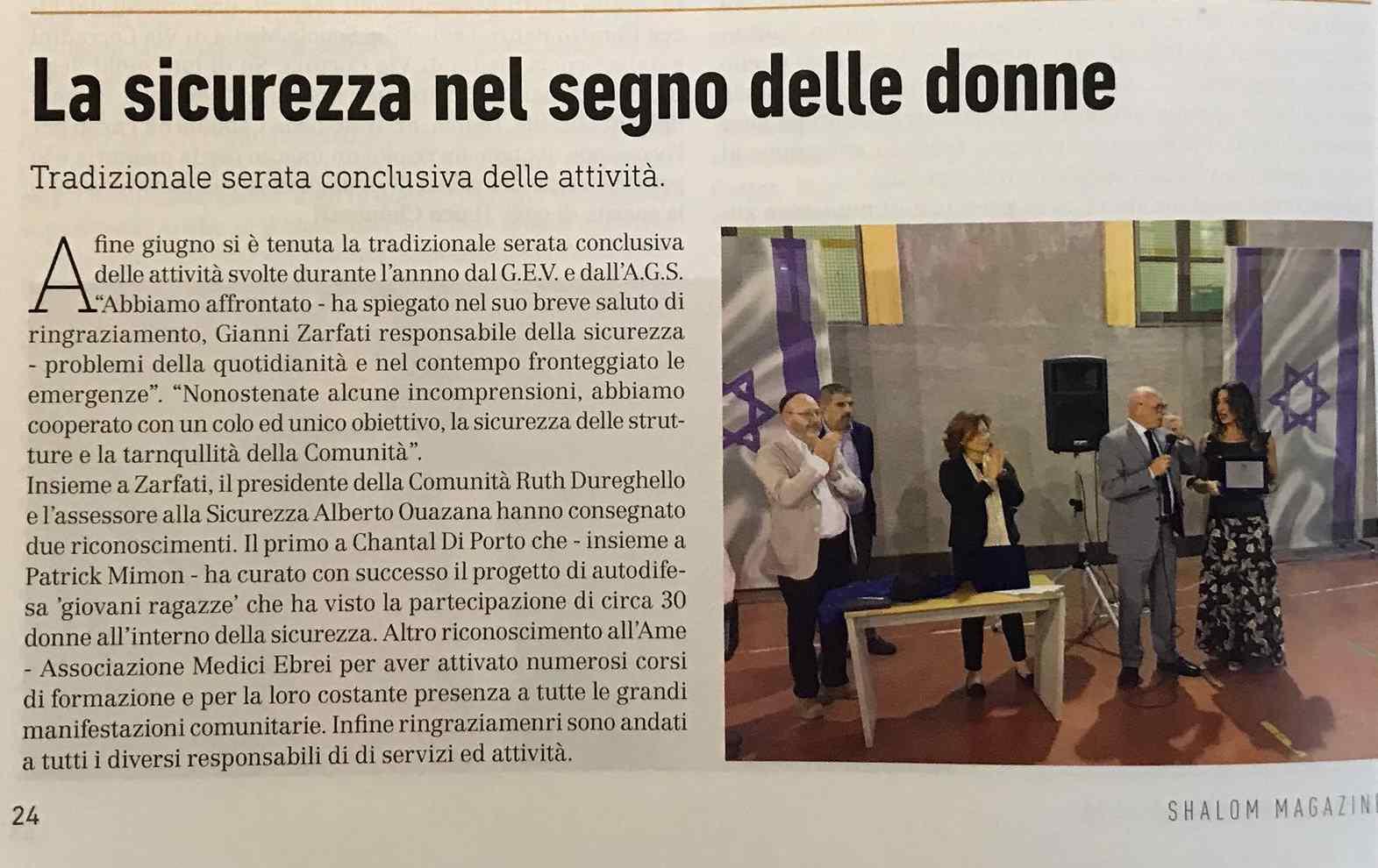 Roma-Un riconoscimento per AME