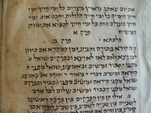 mishna XI secolo biblioteca palatina