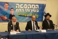 kosher-rabbi-david-lau-bennet-rabbi-ben-dahan-at-press-conferecne.jpg-2