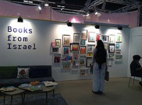 books from israel