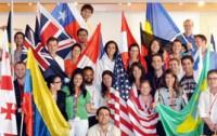 Seminario Affari esteri Israele