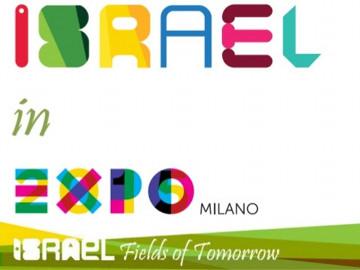 Expo 2015 – Israele, agricoltura per il mondo
