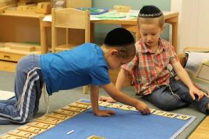 Lamplighters yeshiva
