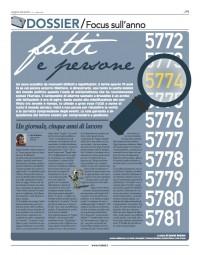 PE 10-14 cover dossier 5774