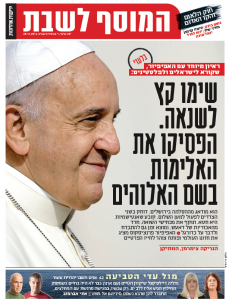 Papa prima pagina