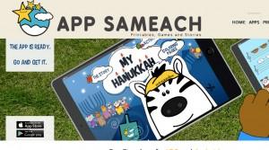 app sameach