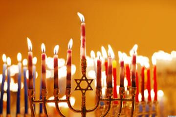 Chanukkah Sameach!