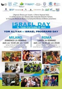 Israel Day locandina(1)
