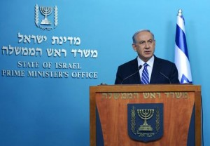 Isralei Prime Minister Benjamin Netanyahu makes statement in Jerusalem on Iran and Kayla Mueller