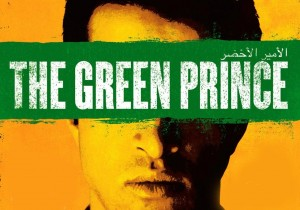 the_green_prince_poster