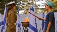 cerimonia monte herzl