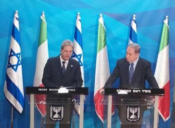 Israele – La visita del ministro Gentiloni