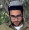 David Zebuloni, studente