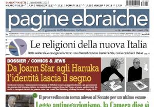 cover PE 11-15 Hanuka e Sfar