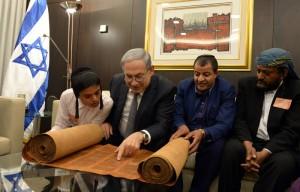 GPOHZ-netanyahu-yemen