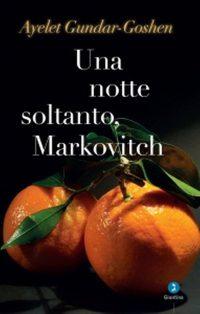copertina-markovich-ayelet-gundar-goshen