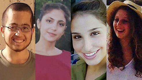 vittime-attentato-israele