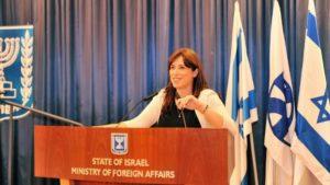 Israeli-Deputy-Foreign-Minister-Tzipi-Hotovely
