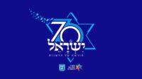 logo israele
