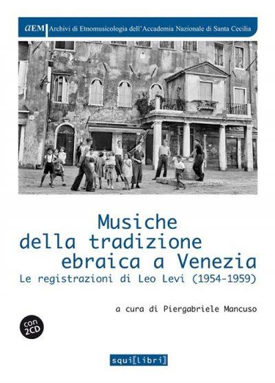 Musiche della tradizione ebraica a Venezia copertina355