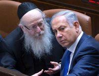 Yaakov Litzman netanyahu