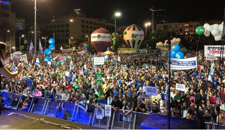 piazza rabin 2018