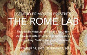 rome lab