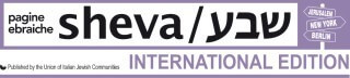 Sheva International